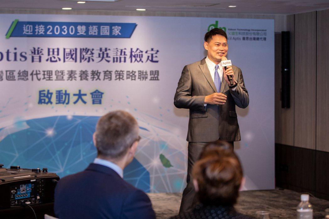 乂迪⽣科技董事長廖本昌表示Aptis英文檢測,標榜精準評量及生活應用,可讓台灣的...