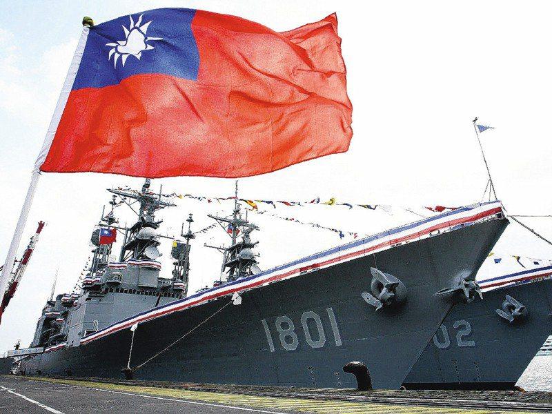 海軍紀德級飛彈驅逐艦基隆艦和蘇澳艦2005年12月17日在基隆港舉行成軍典禮,成軍後預計可加強國軍艦隊區域防空、反潛、戰場管理能力。圖/聯合報系資料照片