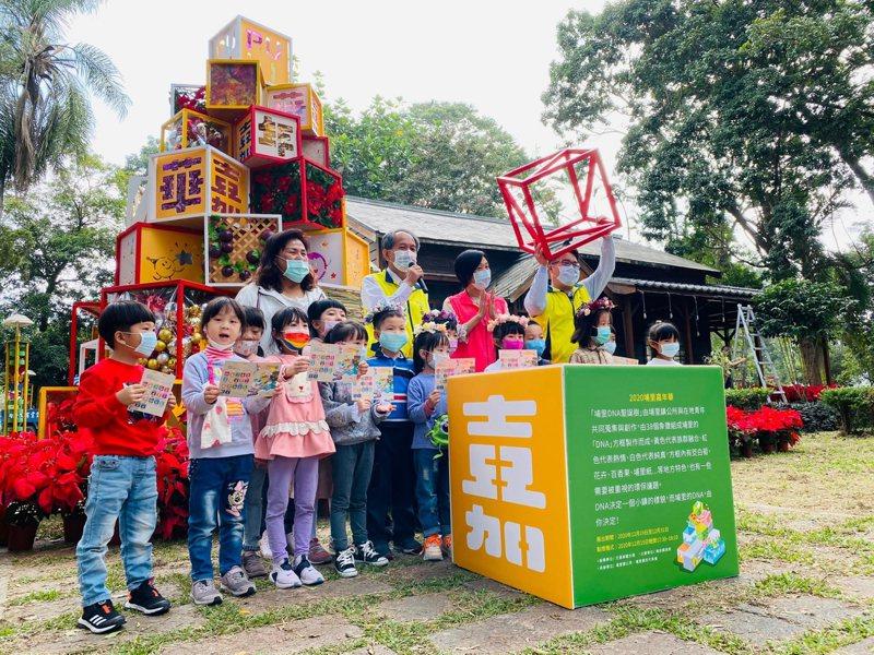 南投花卉嘉年華「埔里嘉年華踩街」19日登場,今年在演習林內打造「埔里DNA聖誕樹」。圖/埔里鎮公所提供