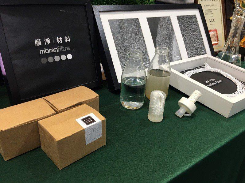 新創團隊「膜淨材料股份有限公司」研發全台首創200奈米中空纖維技術,產品過濾薄膜能夠七秒淨化水中雜質並隔絕99.9%細菌。圖/青年局提供