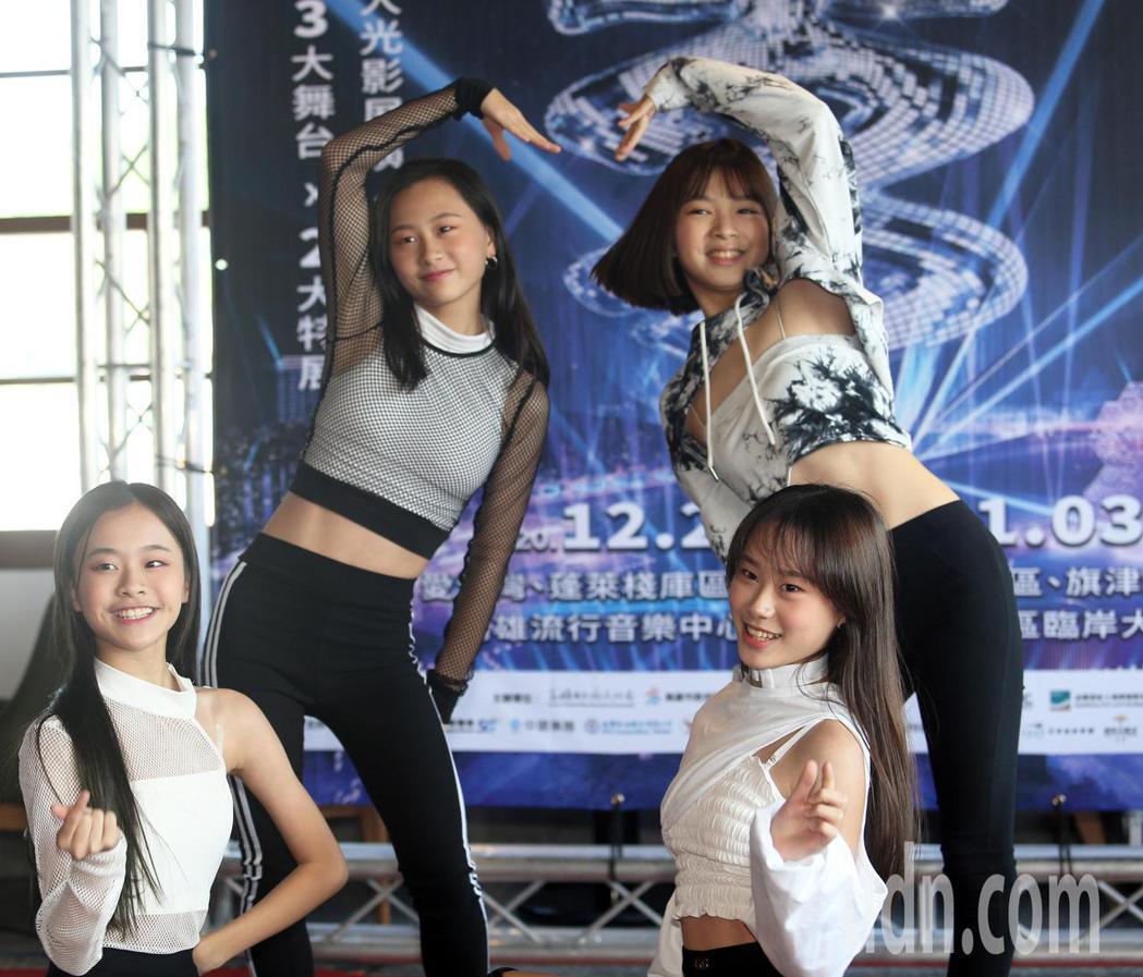 高雄「2021跨百光年」跨年晚會舉辦記者會宣傳,開場舞蹈暖身。記者劉學聖/攝影