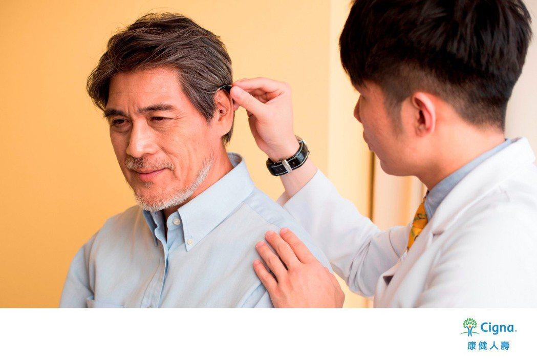 康健人壽攜手聽力保健公司,提供保戶免費聽力檢測服務 。康健人壽提供