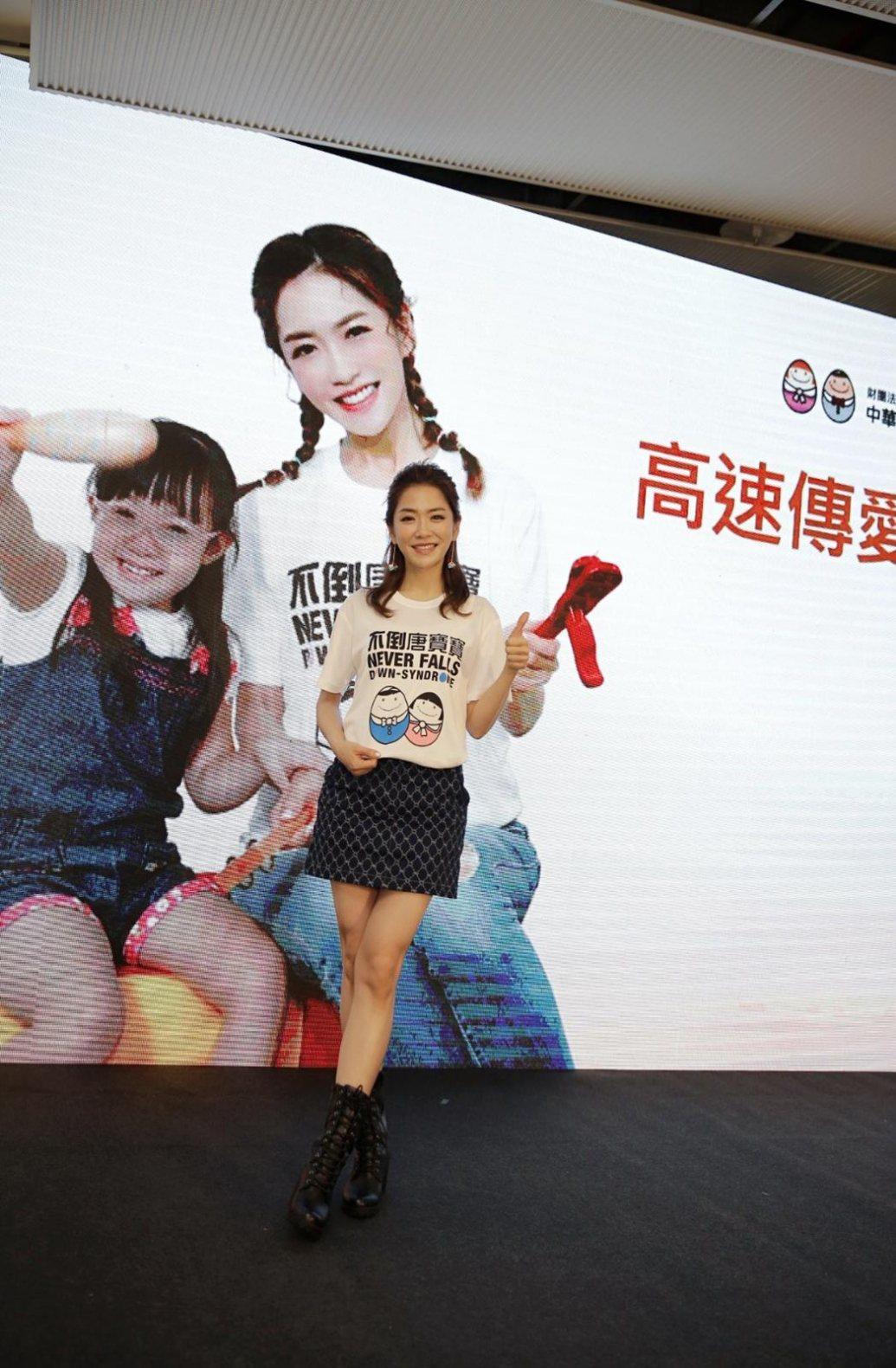 楊千霈今出席公益活動。圖/經紀公司提供