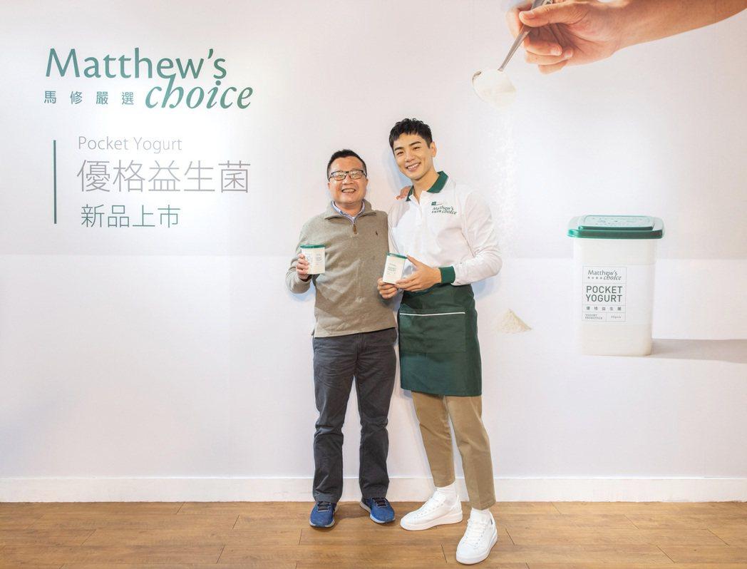 馬修嚴選執行長王世煌(左)邀請禾浩辰擔任一日店長,並將馬修嚴選新年禮盒送給他。圖...