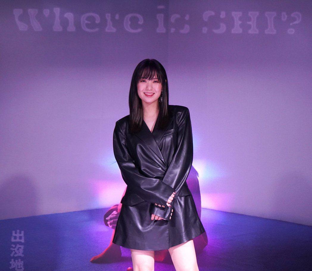 孫盛希推出全新專輯「出沒地帶 Where is SHI?」。圖/滾石唱片提供