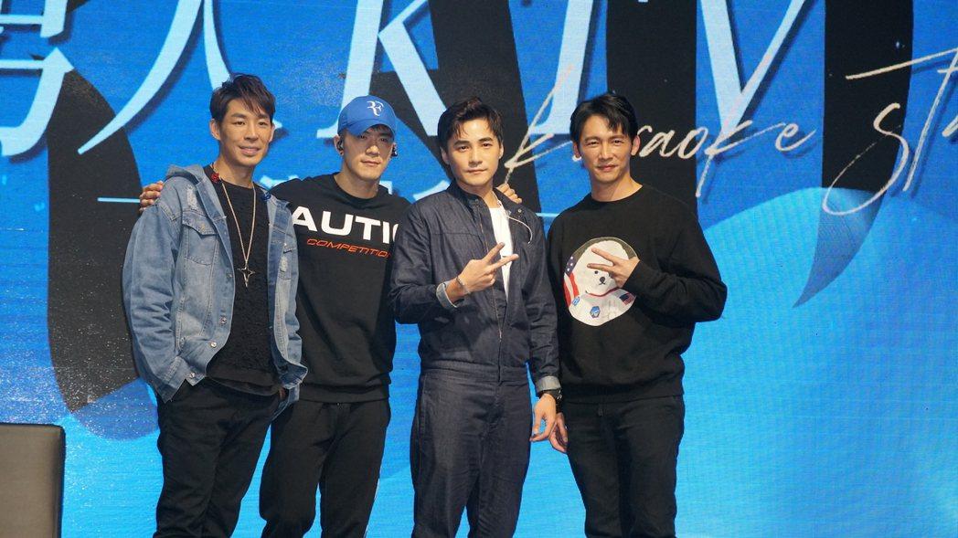 溫昇豪(右起)、是元介、JR紀言愷、藍軍天組「男人KTV」辦演唱會。圖/拓駱娛樂...