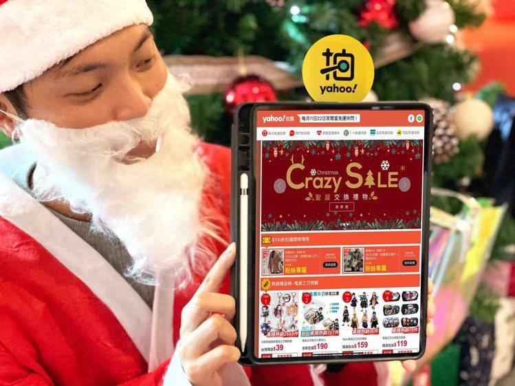 Yahoo奇摩拍賣祭出12月22日當日限定消費滿99元萊爾富快閃免運,並精選熱銷...