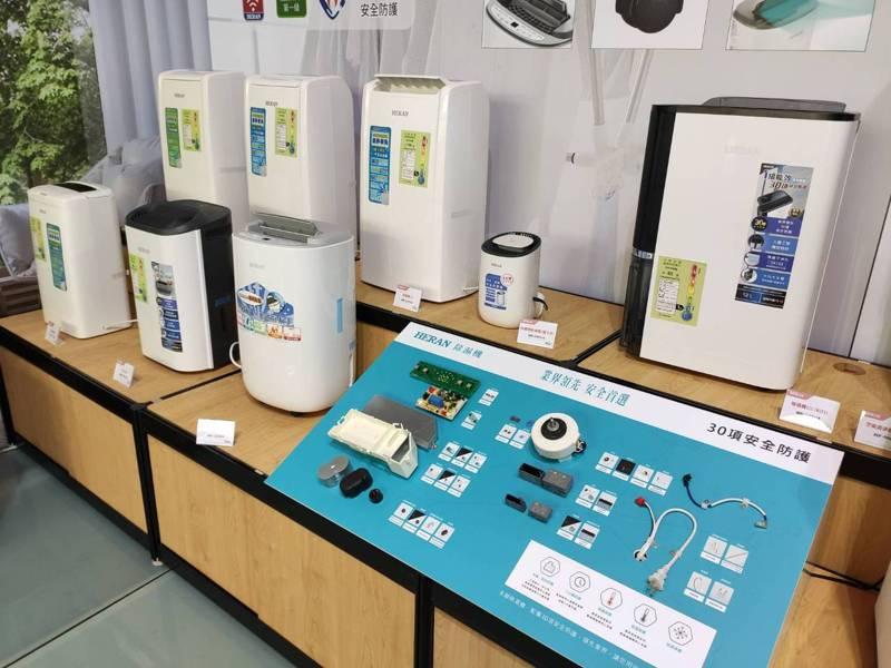 禾聯碩推出6L具導風板且全系列新一級能效,設有30項安全防護的除濕機新產品。記者張義宮/攝影