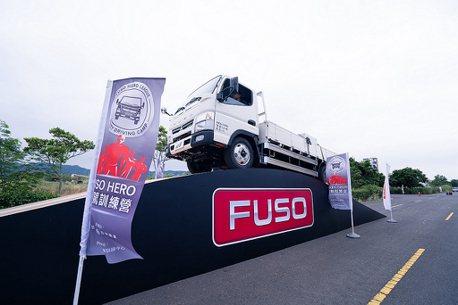 台灣商用車龍頭FUSO攜手內政部、交通部守護運匠安全