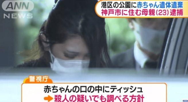 圖/擷自日媒ANNnews
