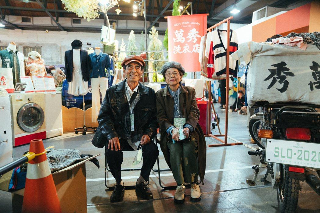 重新定義被遺忘衣物價值的「萬秀洗衣店」受邀來到現場,透過洗衣店職人工作坊,邀請大...