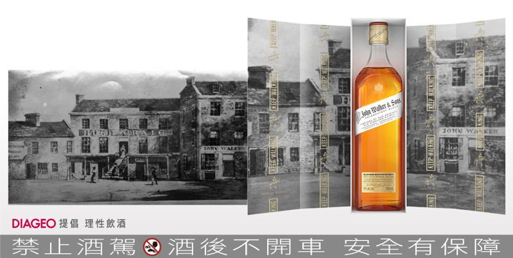 左圖是1820年的奇馬諾克街景。將「約翰走路 200周年復刻限定版」紙盒包裝展開...