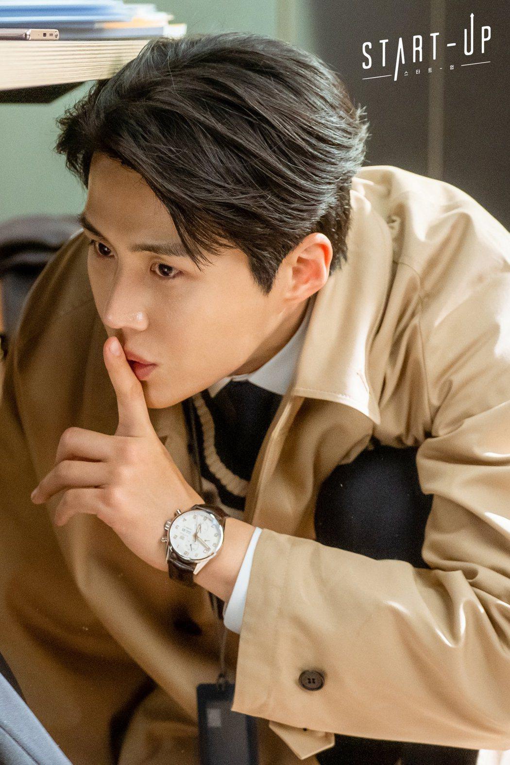 《Start-Up》劇照。圖/擷自tvN官方臉書
