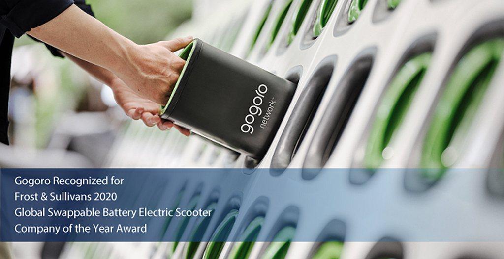 Gogoro憑藉Gogoro Network獲得「2020年度全球最佳公司」的榮...
