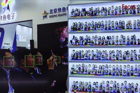 「以 AI 分辨種族面譜、針對維吾爾人執行監控」是否只是天馬行空?由於維吾爾人與...