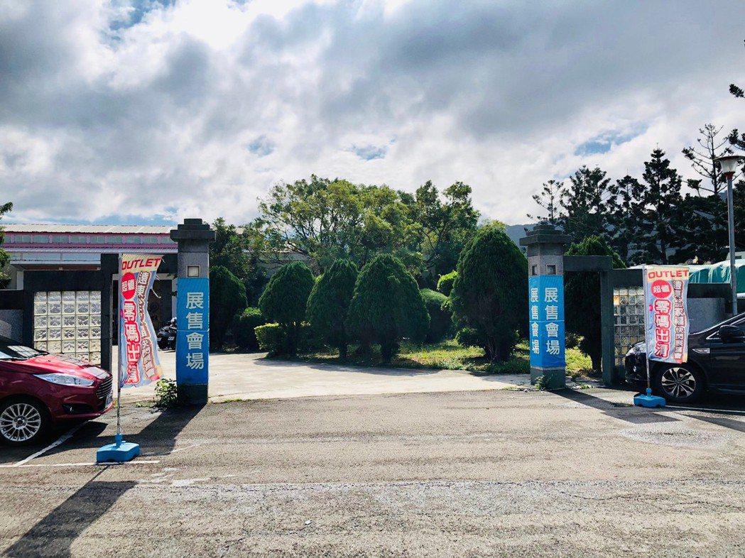 「遠東新埔廠」舉辦年終出清outlet展售會活動。業者/提供