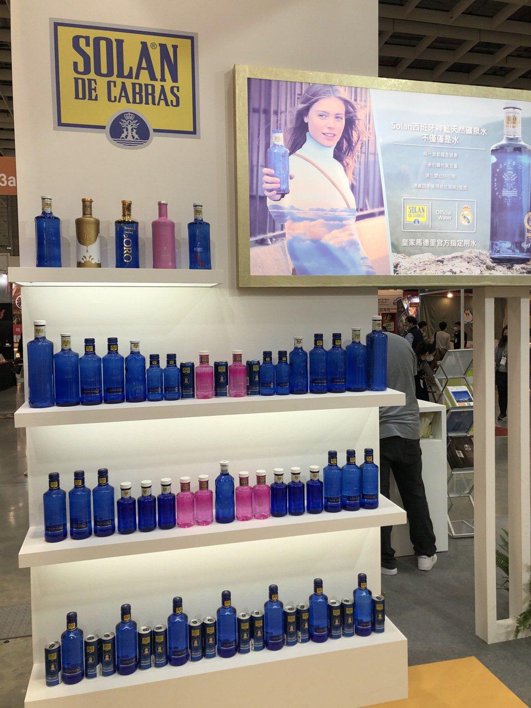 金色大地引進多款SOLAN DE CABRAS 西班牙神藍品牌礦泉水。 金色大地...