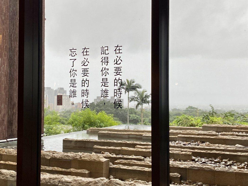即使在玻璃上,也不經意有詩詞文字浮現。 陳志光/攝影