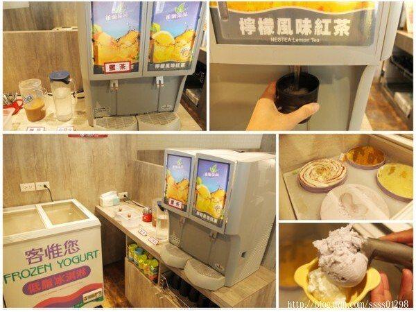 無限量供應冰淇淋及飲品,低脂冰淇淋有四種口味