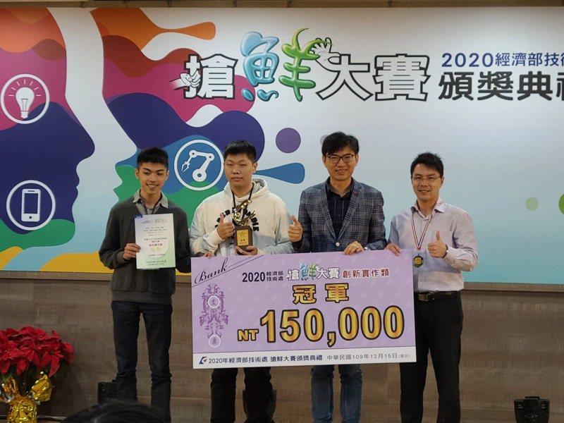 南台科大電子、產設系師生包辦經濟部「搶鮮大賽」冠亞季軍獎金30萬。圖/校方提供