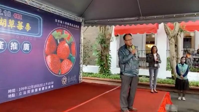 國民黨立委陳超明。圖/取自賴香伶臉書直播