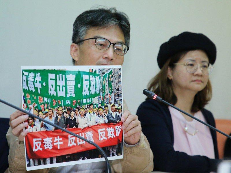 主張萊劑對人體有害的醫師蘇偉碩(左)遭「查水表」,被警方要求到案說明,引起輿論炸鍋。圖/聯合報系資料照片