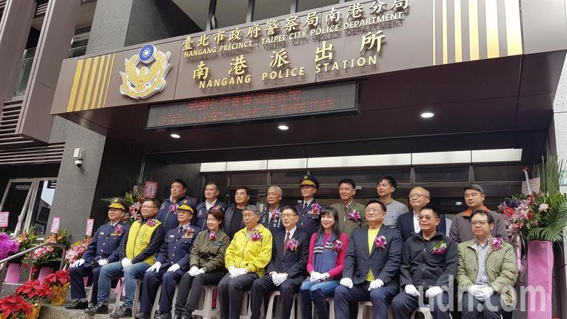 台北市南港警分局南港派出所在經貿園區新建駐地,市長柯文哲主持啟用儀式。記者李奕昕/攝影