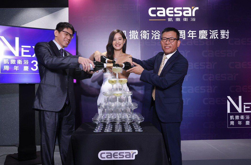 Caesar凱撒衛浴35週年慶 - (左)總經理 陳威志.瓷藝女神Janet謝怡...