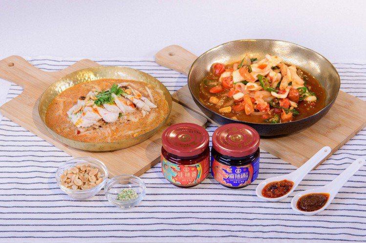 雙醬料理「哇辣口水雞」和「麻到吃手手辣炒花枝」,以最方便簡單的手法,讓所有人都可...