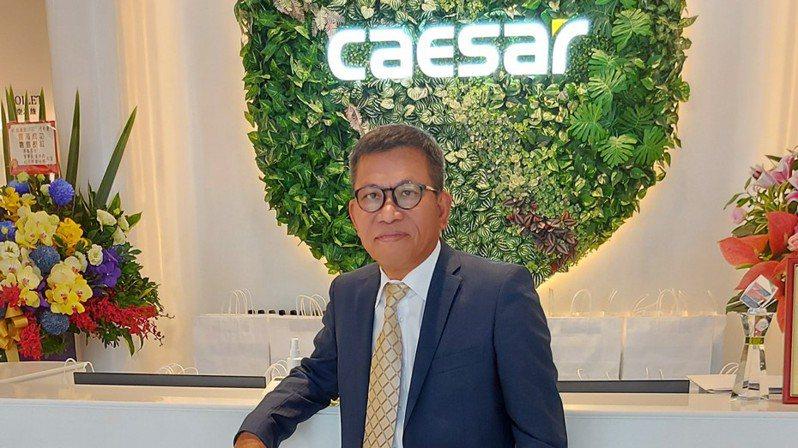 今年邁入第35年的凱撒衛浴,董事長蕭俊祥昨(18)日宣布凱撒衛浴已啟動品牌再造計劃,接下來要讓「時尚簡約」成為產品特色。記者陳美玲/攝影