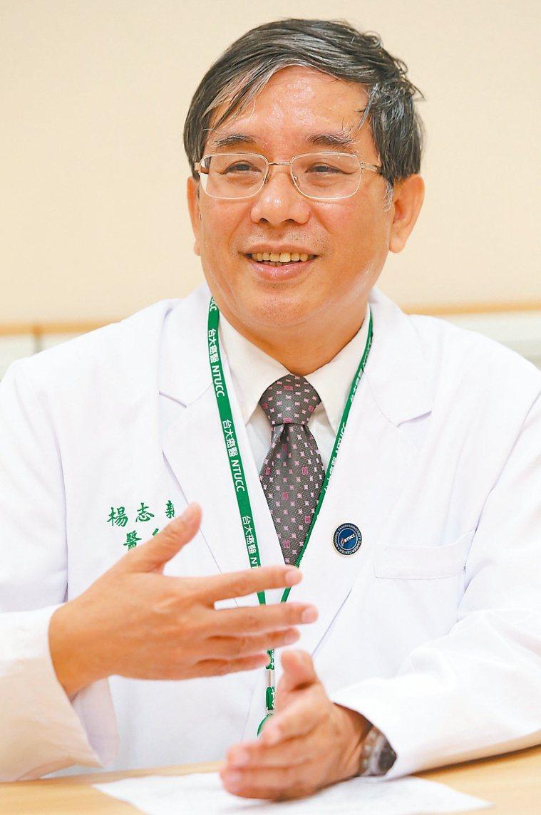 台大癌醫院長楊志新。記者曾學仁/攝影