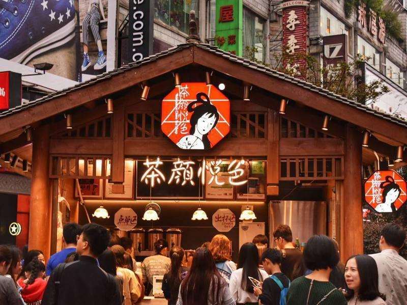 武漢「茶顏悅色」開幕以來每天都有人大排長龍。圖/取自搜狐