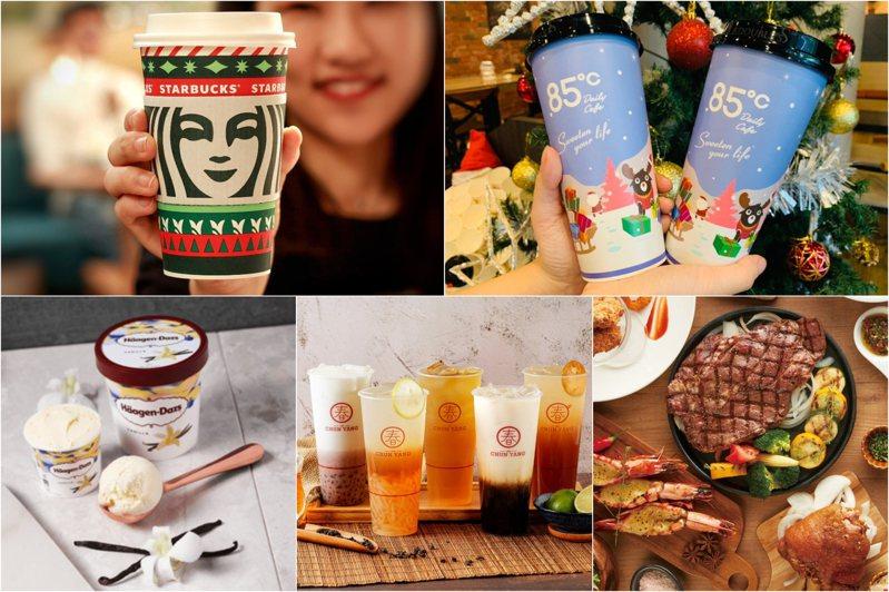 圖/星巴克咖啡同好會(Starbucks Coffee)臉書專頁、85˚C提供、哈根達斯官網、春陽茶事提供、喜滋客提供