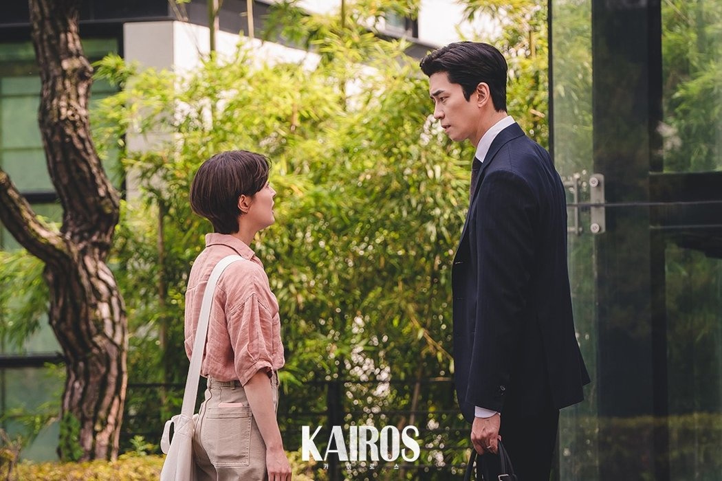 圖/擷自MBC官方臉書。