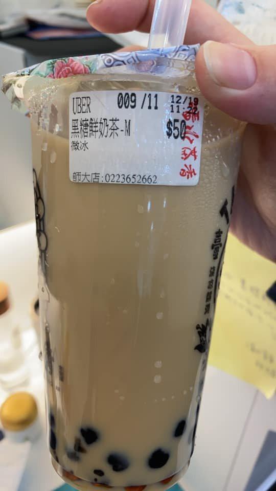 原po訂購的飲料是黑糖鮮奶茶。圖/翻攝自爆怨公社