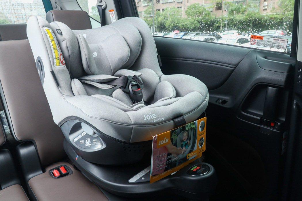 奇哥總代理Joie i-Spin 360汽車安全座椅,售價19,800元。 記者...