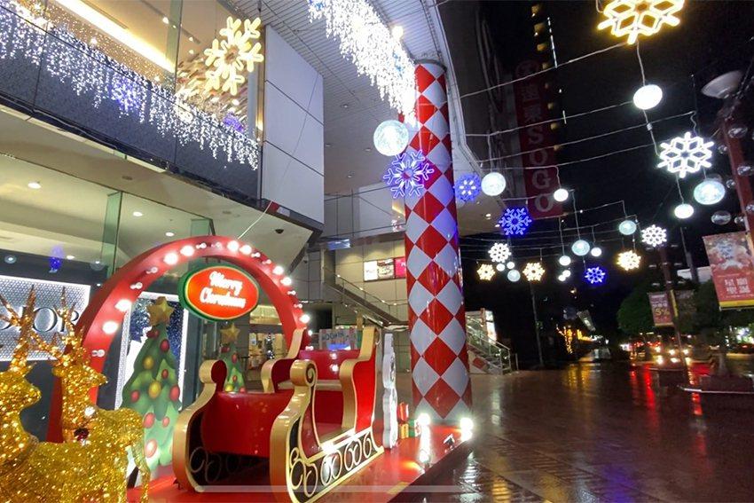 中壢SOGO百貨在12/18~2021/1/3進行熱鬧的「2021跨年派對ALL...