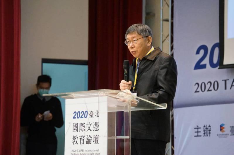 台北市長柯文哲出席2020台北國際文憑教育論壇,被問到北桃水肥問題時,回嗆要找里長和桃園市談。記者鍾維軒/攝影