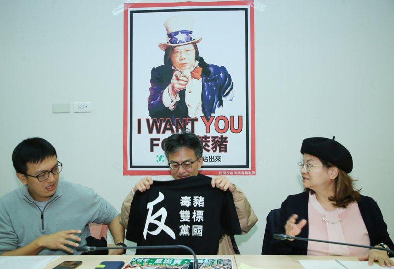 醫師蘇偉碩(中)發表萊豬有毒的言論被「查水表」行政院長蘇貞昌一番「謠言不該受言論自由保障」的說法引起討論。圖/聯合報系資料照片