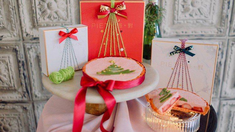 PIETY派對全新推出限定手工「草莓叮叮噹」甜派。圖/PIETY提供