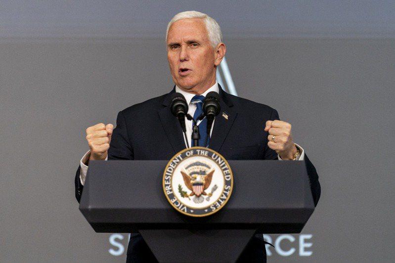 美国副总统潘斯。(美联社)(photo:UDN)