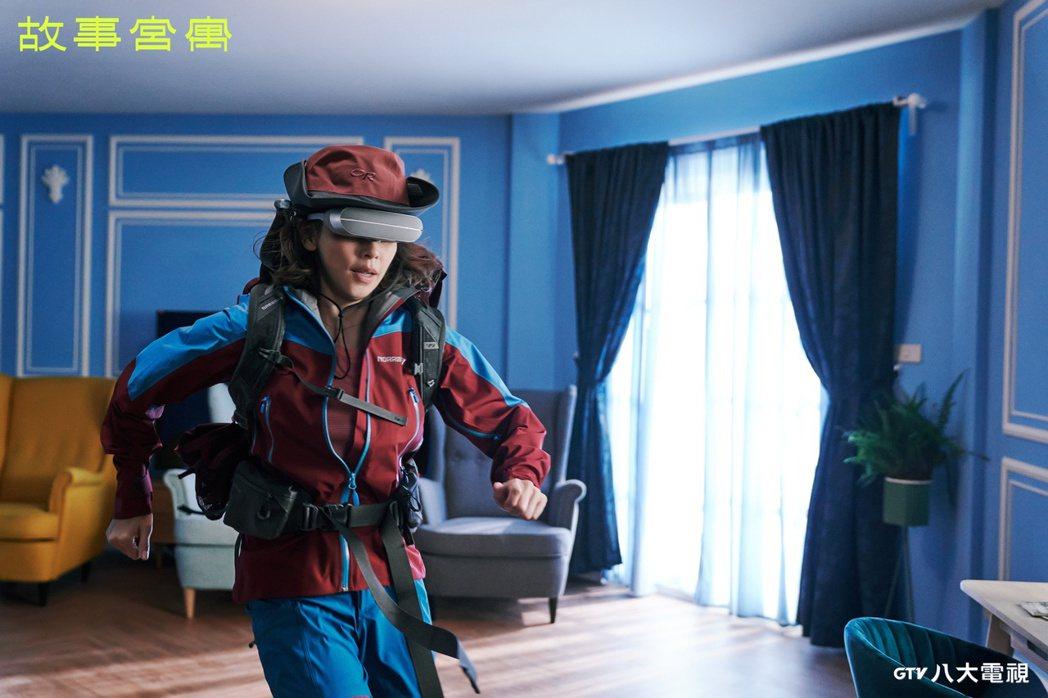 徐若瑄在「故事宮寓」飾演「廬山高」,帶著假VR想像自己跋山涉水。圖/八大電視提供