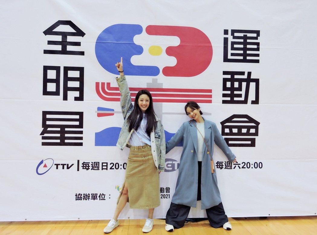 葉星辰(右)、黃薇渟為新戲「王牌辯護人」宣傳,赴「全明星運動會」探班。圖/東森提...