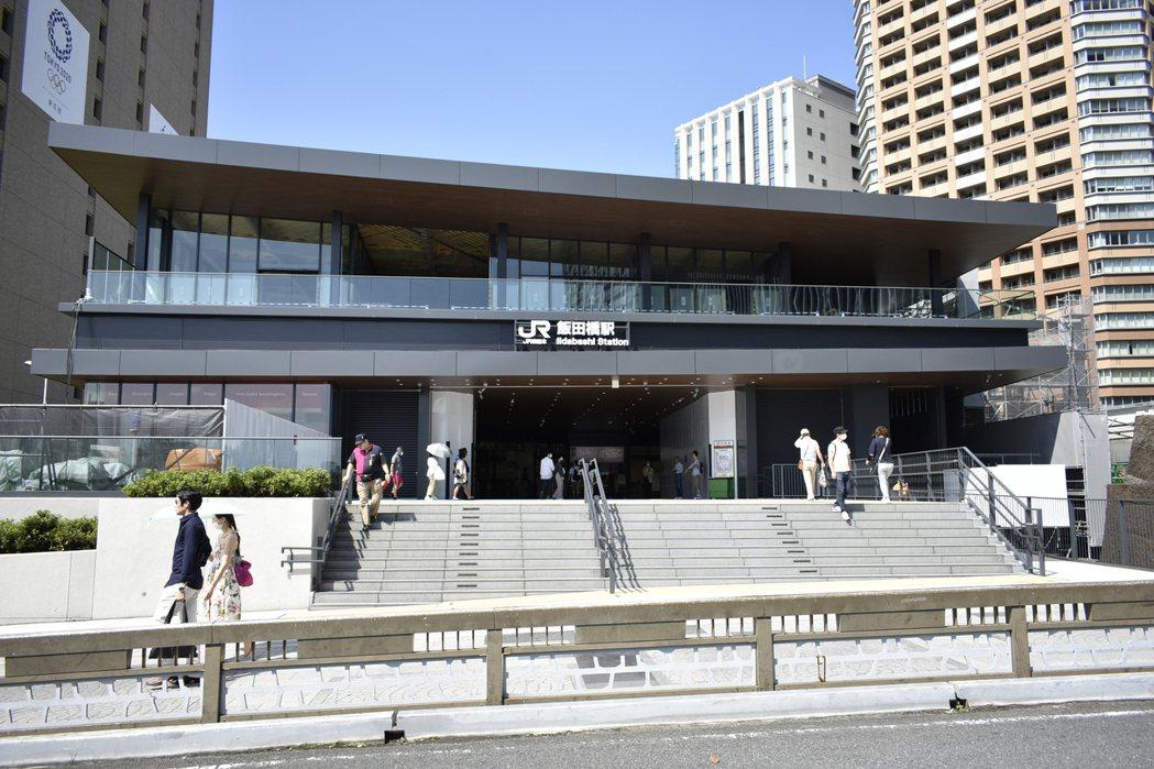 新宿JR山手線的飯田橋站一帶是著名的住宅區。取自網路。 江戸村/提供