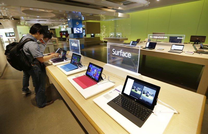 微软拟开发自家微处理器,英特尔股价大跌。(美联社)(photo:UDN)