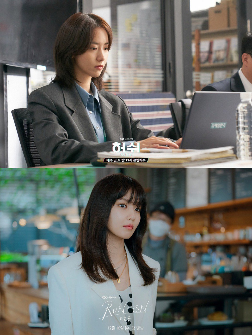 繼徐玄之後,同團成員潤娥與秀英也都將以JTBC的戲劇作品回歸小螢幕。 圖/取自J...