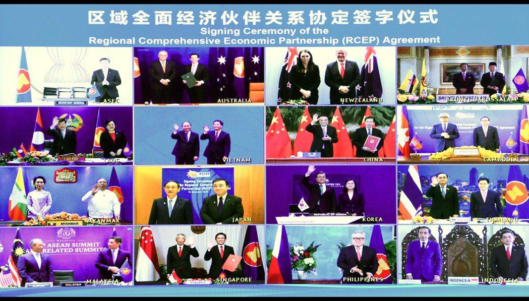 中日韓紐澳與東協十國11月15日透過視訊完成RCEP簽署。(新華社)