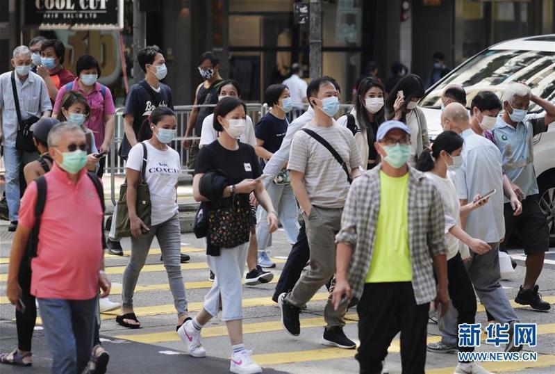 香港疫情仍嚴峻。圖/取自新華社