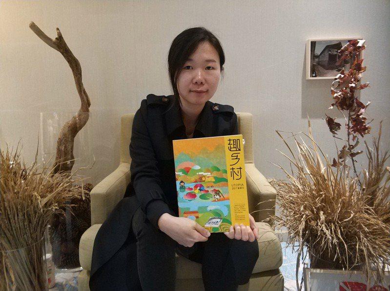 在兩岸都有社區營造經驗的規劃師張欣頤說,同樣是由政府出錢聘請規劃團隊,台灣民眾在過程中參與更多,大陸則是村鎮政府主導。圖為張欣頤11月在上海代表上趣開新團隊參加上海城市藝術博覽會。 中央社