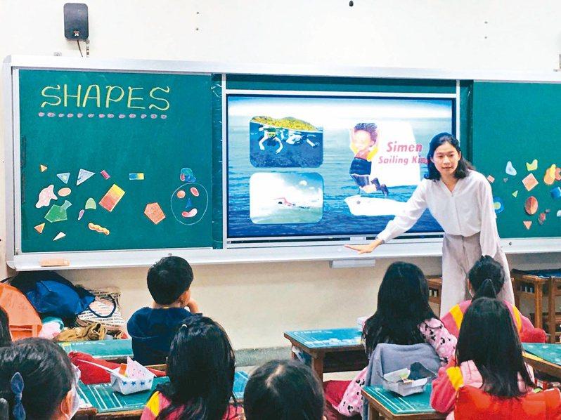 雙語教學,增進孩子英文程度。示意圖。圖/台南市西門國小提供